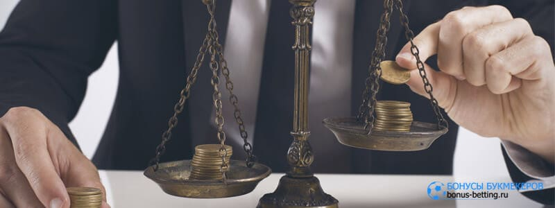 Новый закон о букмекерских конторах