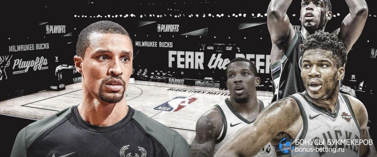 Бойкот НБА