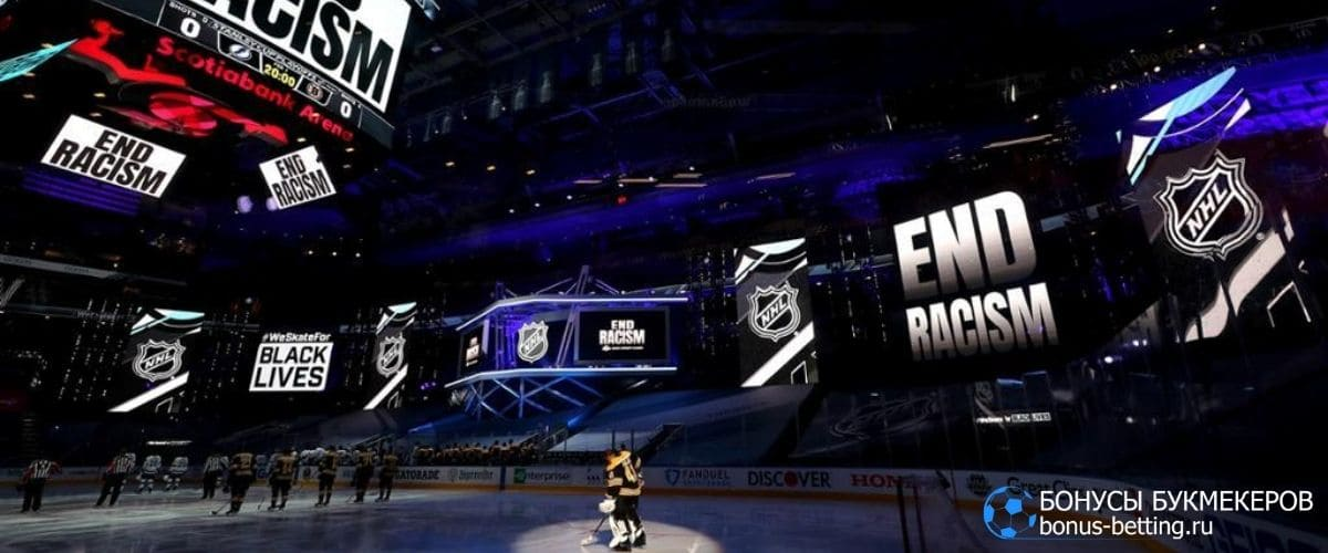 Бойкот НХЛ: play-off NBA 2020