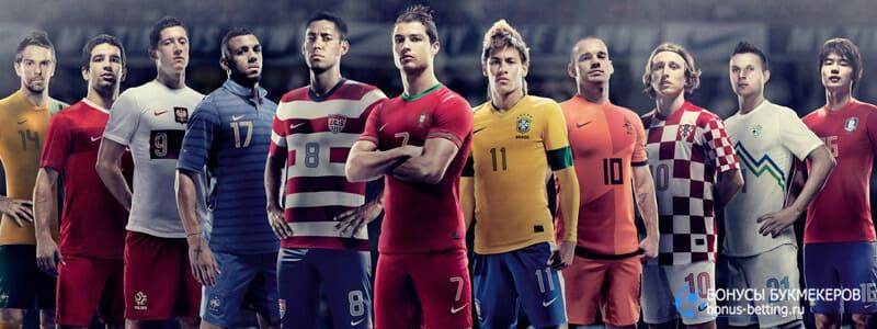 Футбольные формы 2020-2021