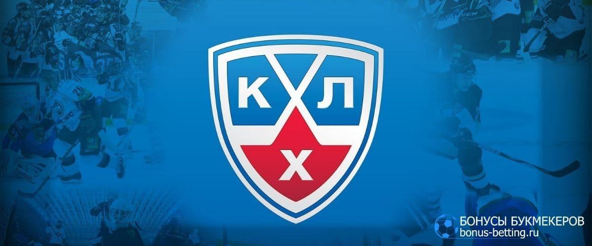 Календарь КХЛ 2020-2021: расписание