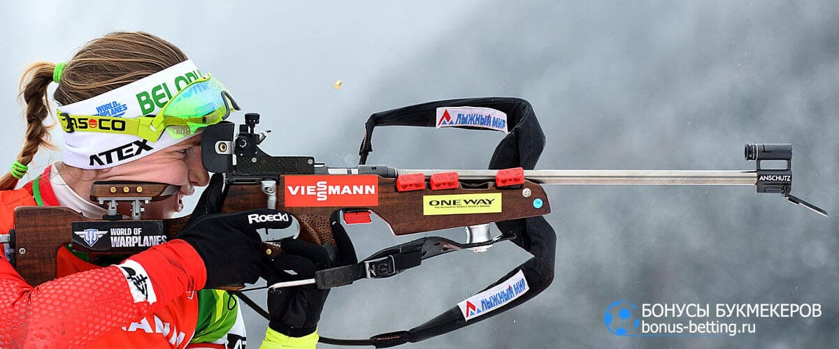 BMW IBU World Cup