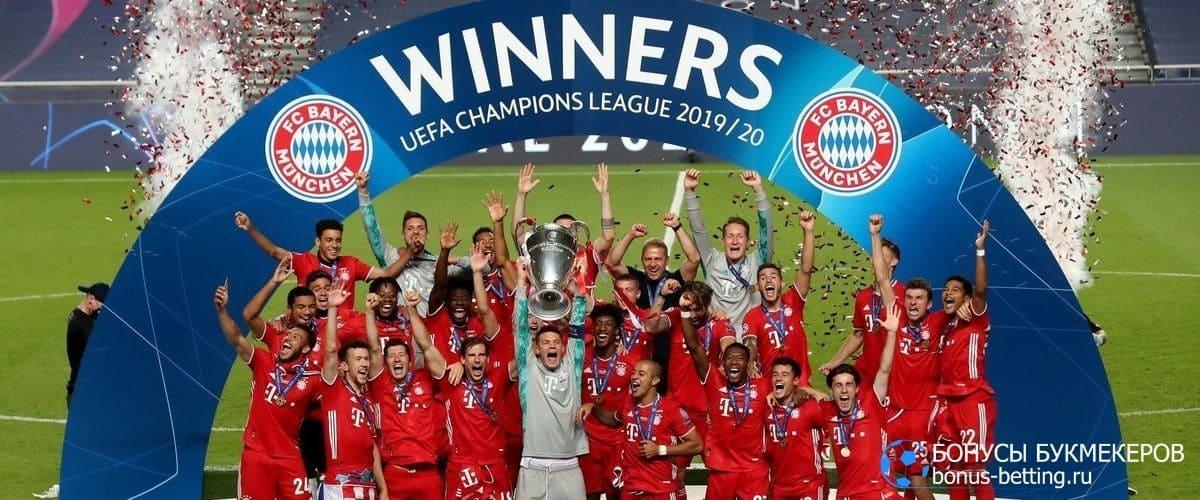 Победитель Лиги чемпионов 2020