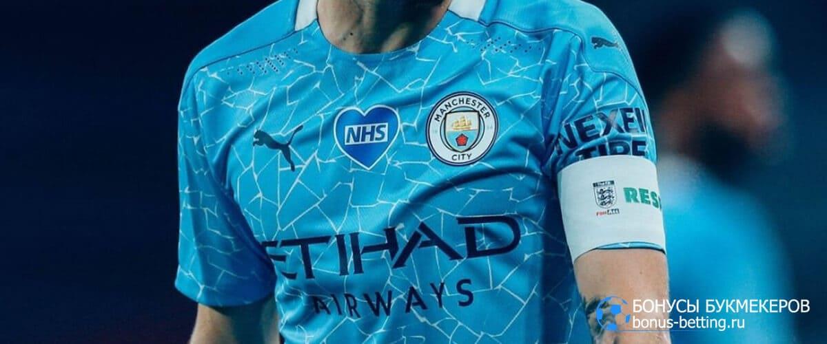 Манчестер сити: форма 2020-2021