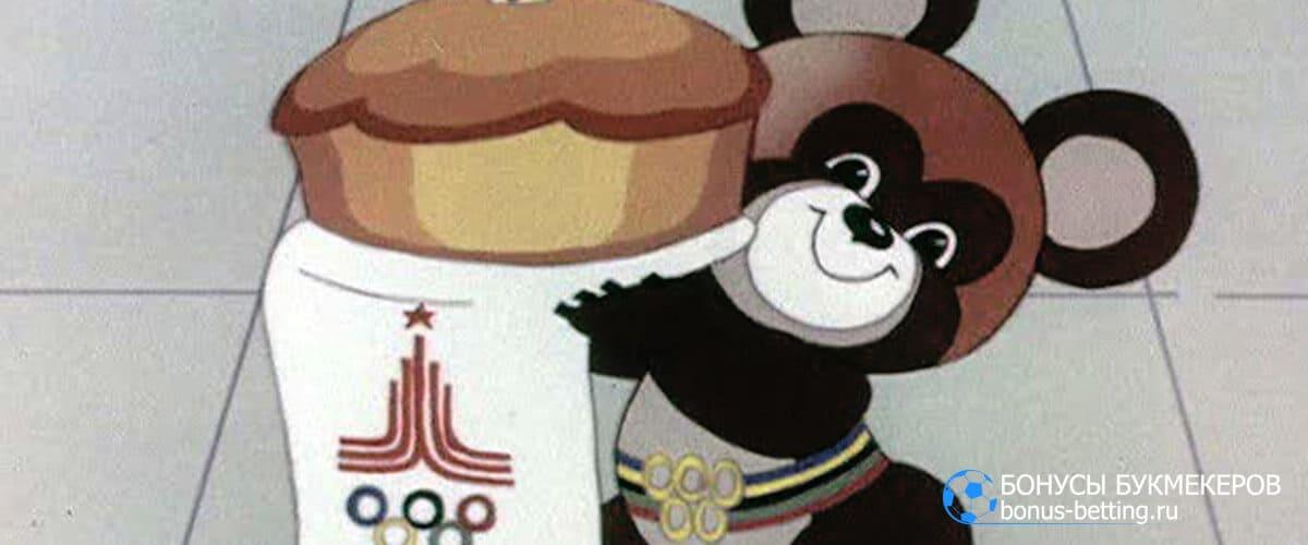 Олимпийский Мишка мультфильмы