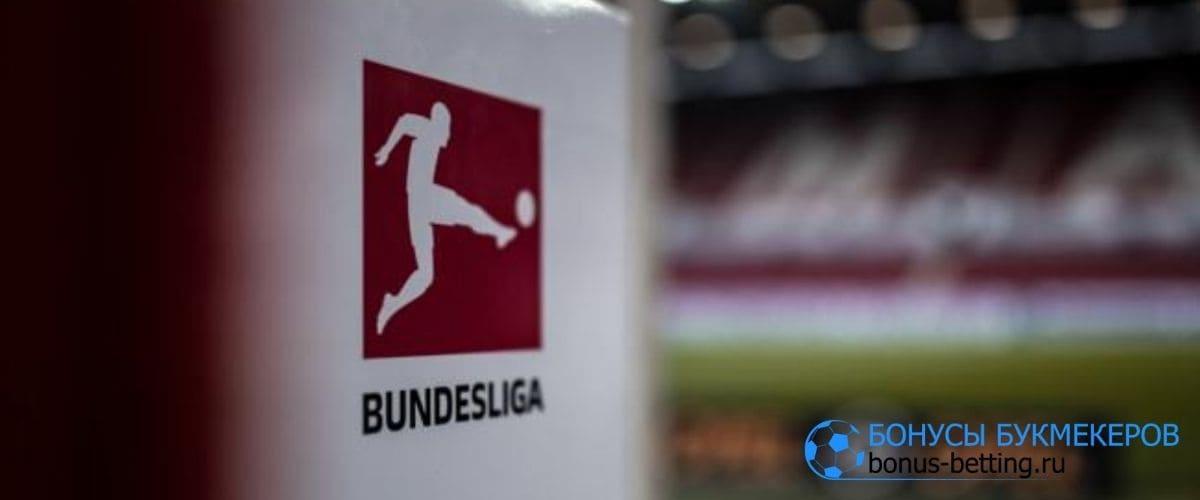 Старт чемпионатов по футболу: Бундеслига