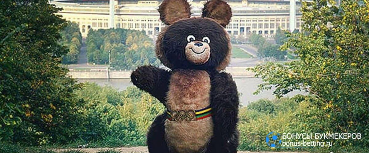 медвежонок ои 1980