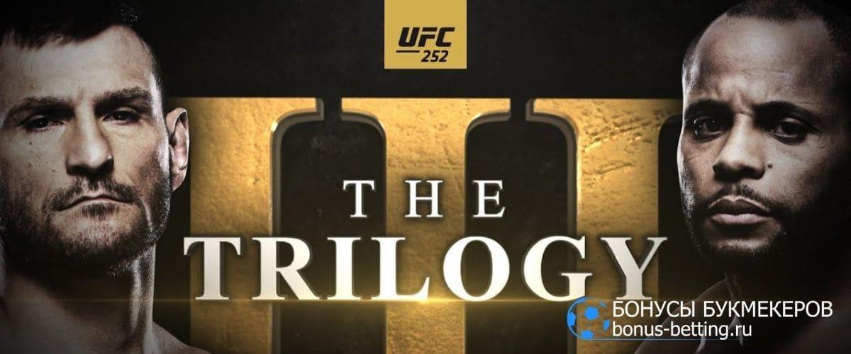 UFC 252: ДАТА