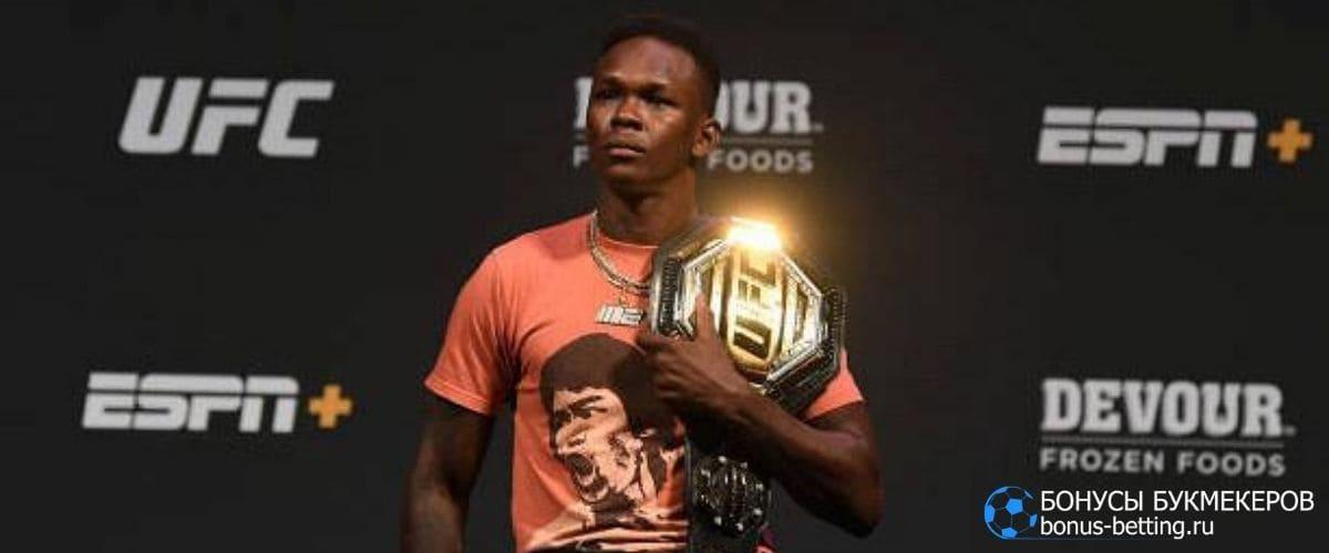 Адесанья – Коста: UFC 253