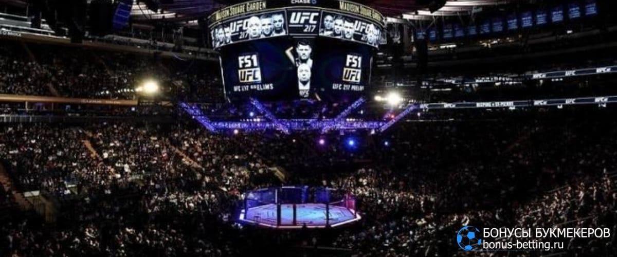 UFC 253: предыстория