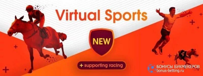 Бетмастер виртуальный спорт