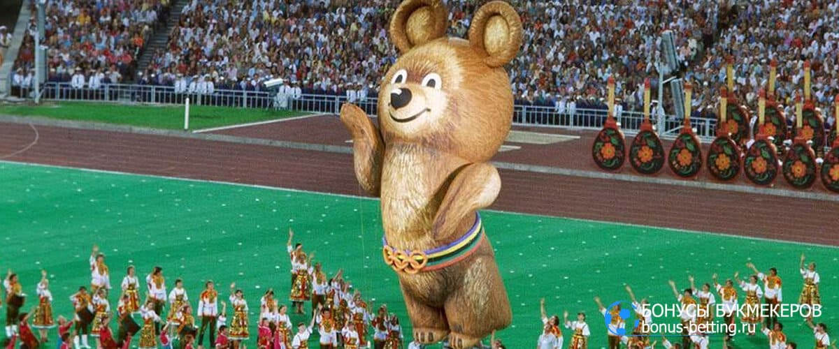 Олимпийский Мишка полет