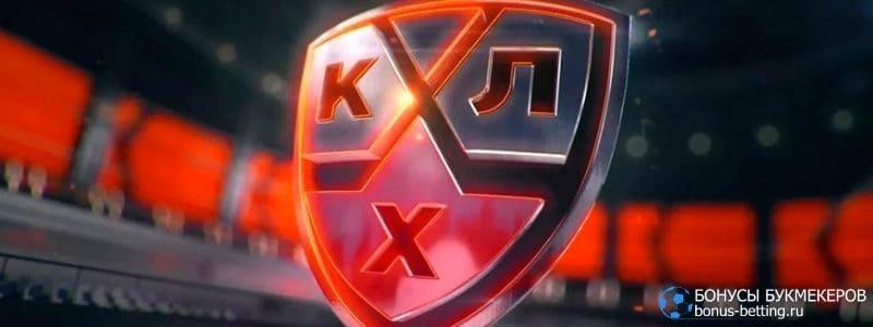Матч звезд КХЛ 2021