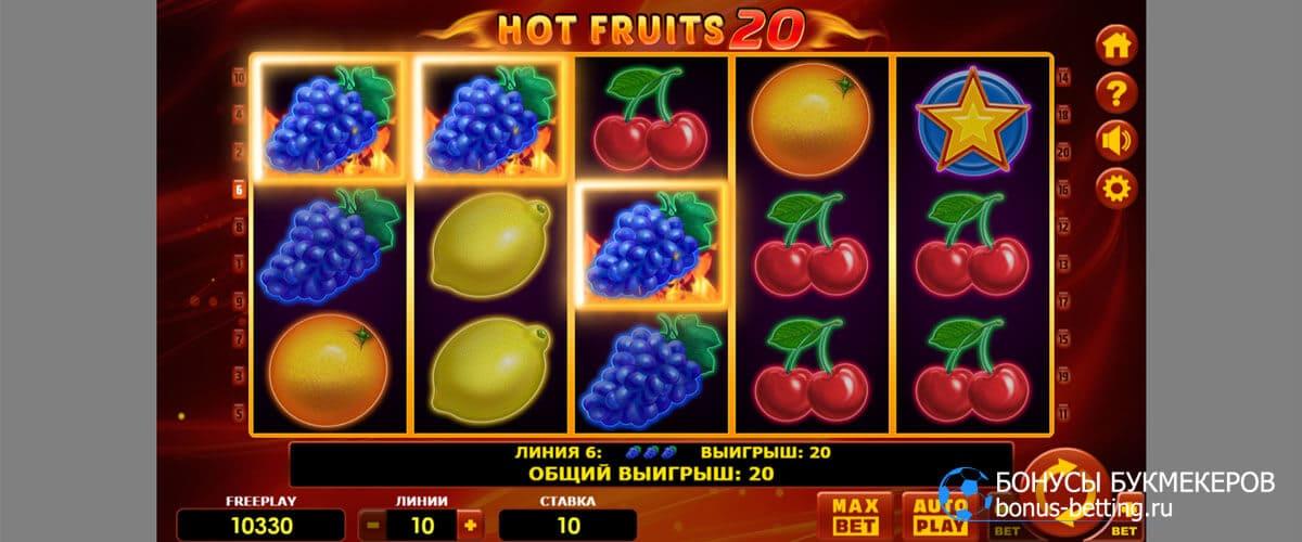 Париматч игровые автоматы демо