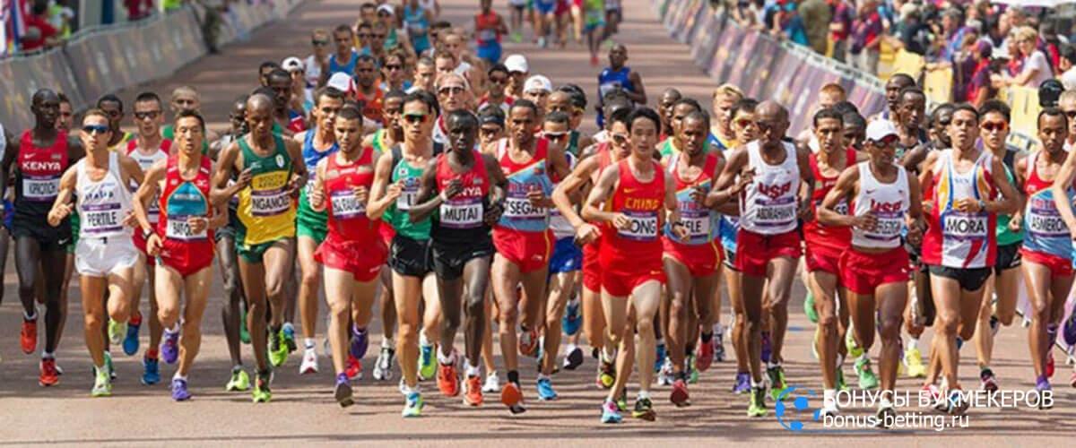 марафоны