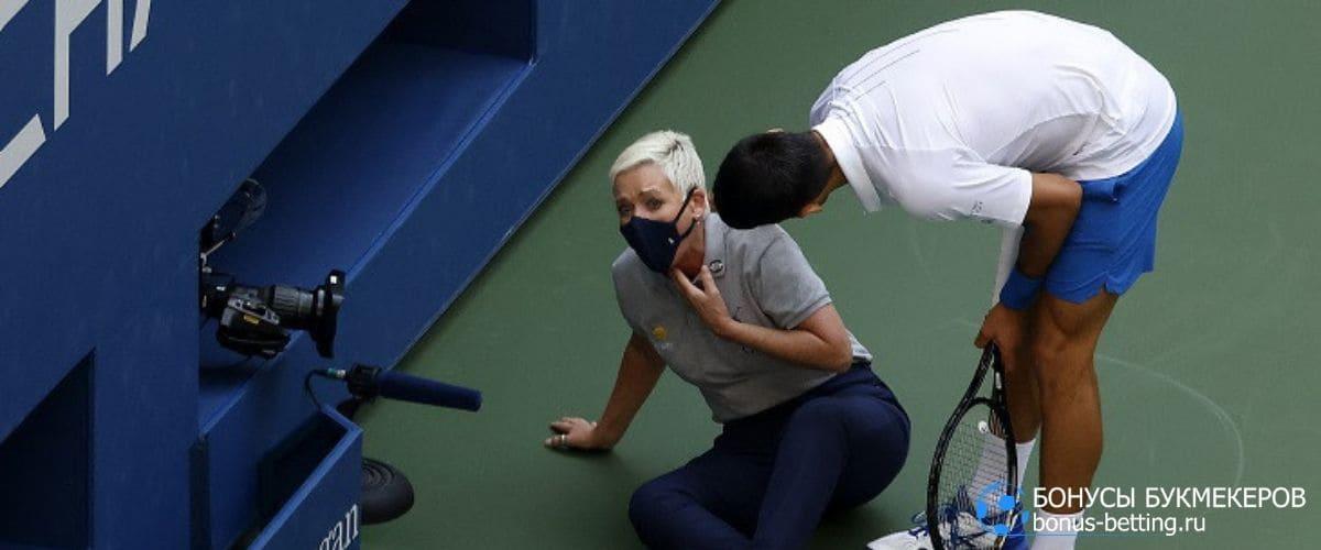 US Open 2020 дисквалификация Джоковича