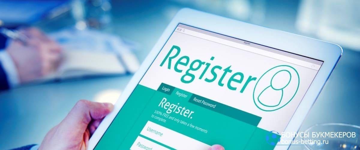Forabet регистрация: вход на сайта