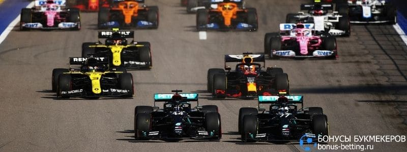 Формула 1 Гран-при Сочи 2020: как прошел этап