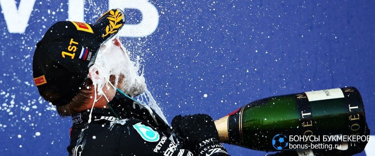 Гран-при Сочи 2020: победа Боттаса