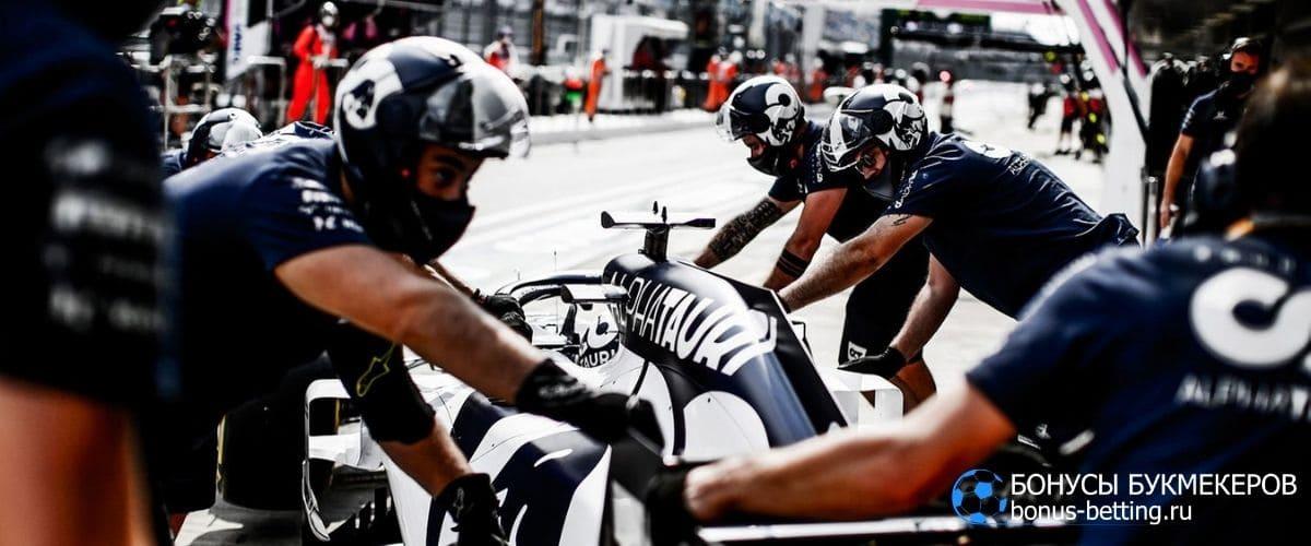 Гран-при Сочи 2020: вновь впереди Мерседес