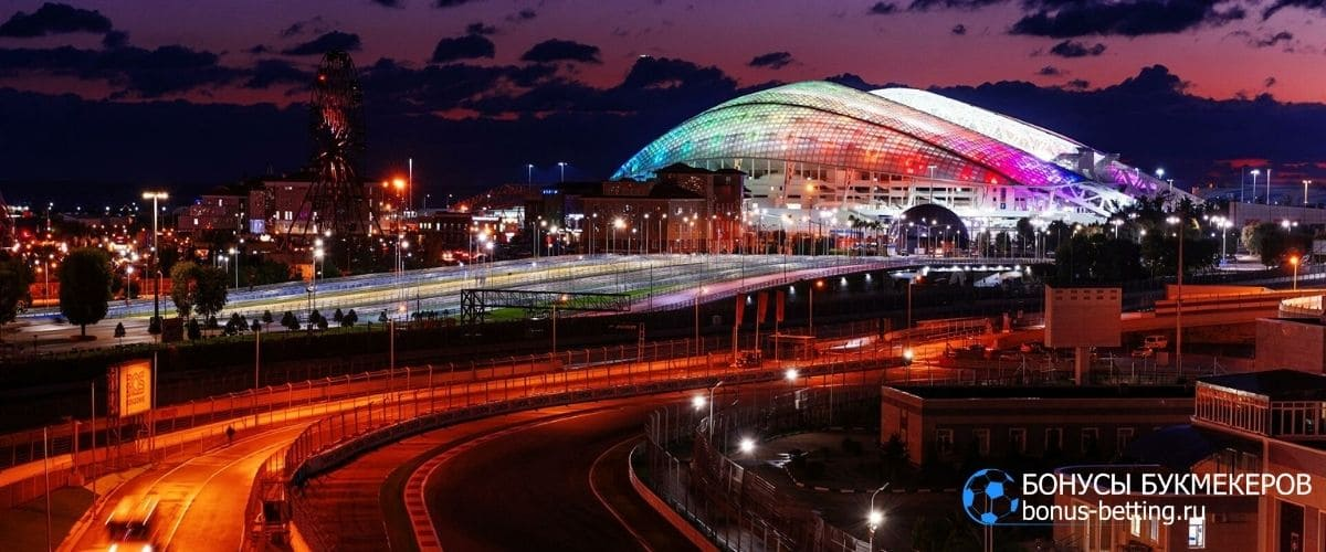 Гран-при Сочи 2020 квалификация прогноз: Сочи автодром