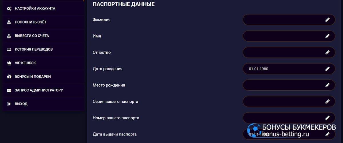 Jvspin промокод активация бонуса