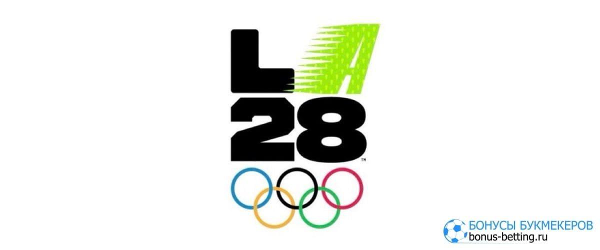 Билли Айлиш лого ИО-2028