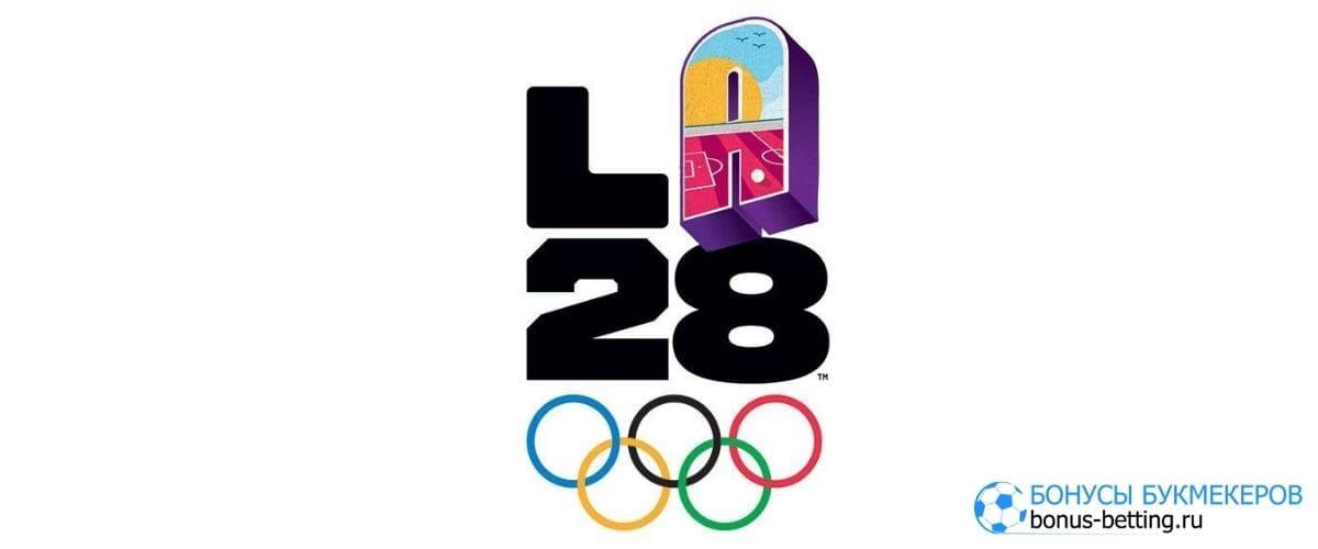 Алекс Морган лого ИО-2028