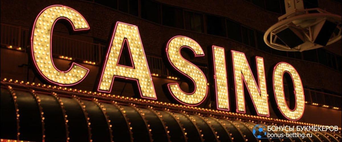 Лайн бет casino