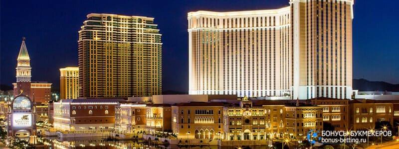 Крупнейшие казино мира