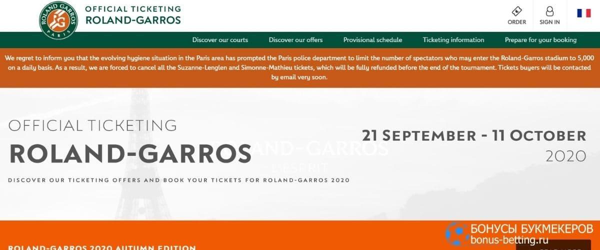 Где купить билеты на Ролан Гаррос 2020