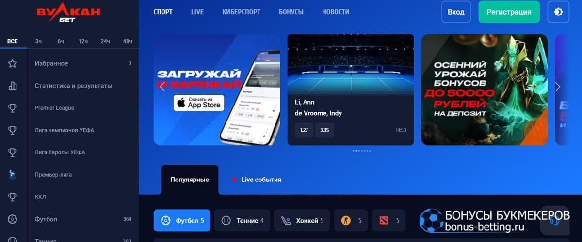 Онлайн-ставки на спорт в БК Бет бум доступны каждому.Минимальный размер пари — всего 10 рублей.Максимальный определяется букмекером.