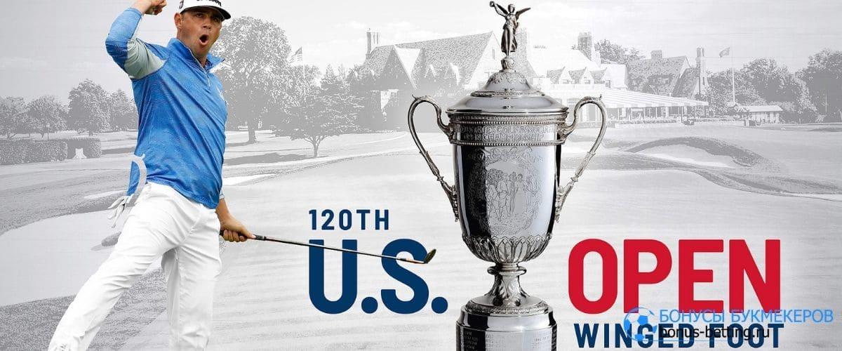 Открытый чемпионат США 2020