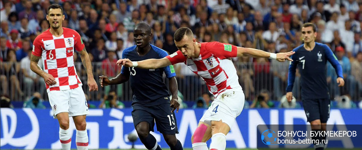 Хорватия – Франция