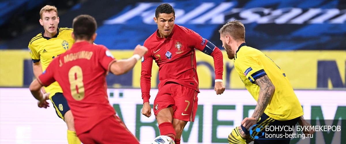 Португалия - Швеция