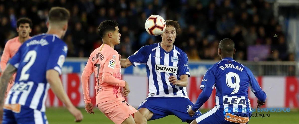 Алавес – Барселона прогноз на 31 октября