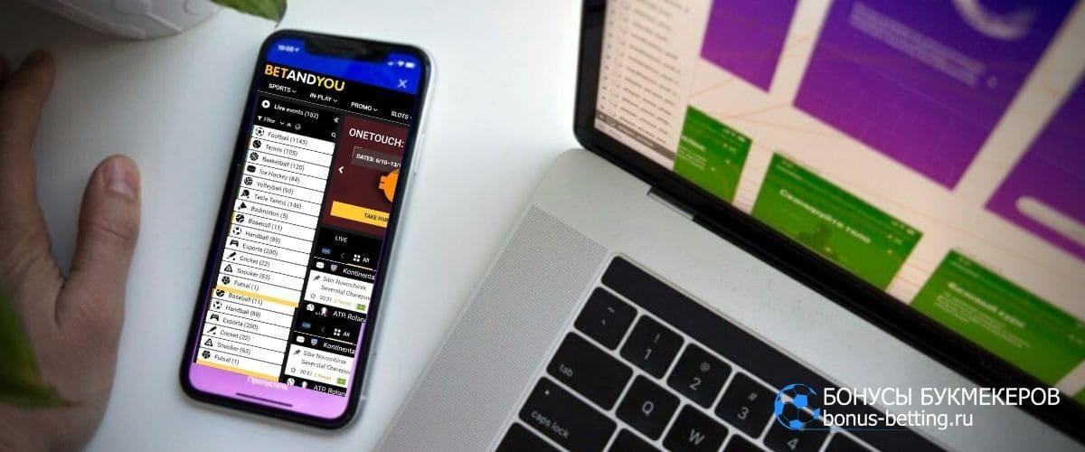 Betandyou мобильное приложение