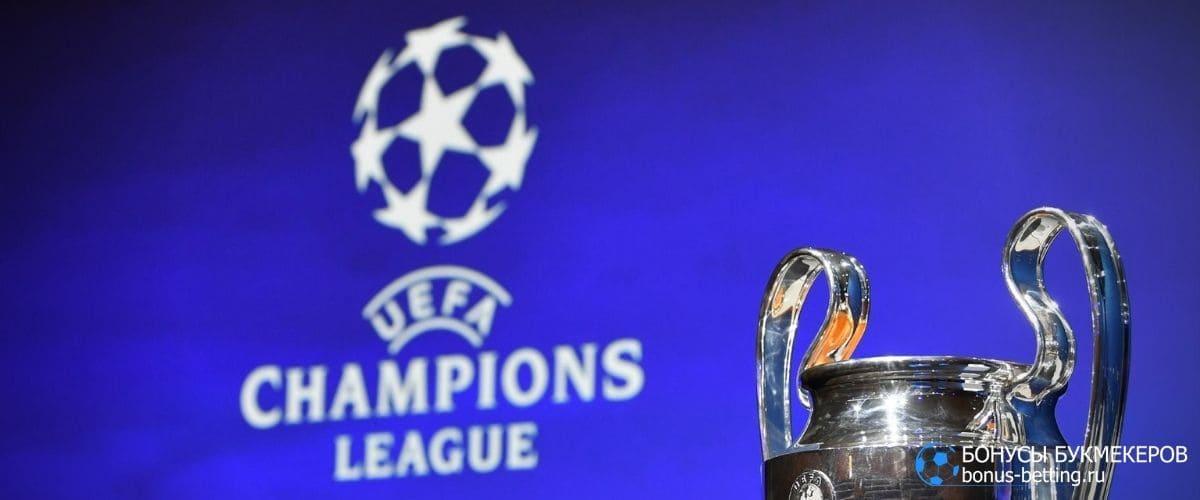 Лига чемпионов 2020-2021: турнирная таблица (группы)