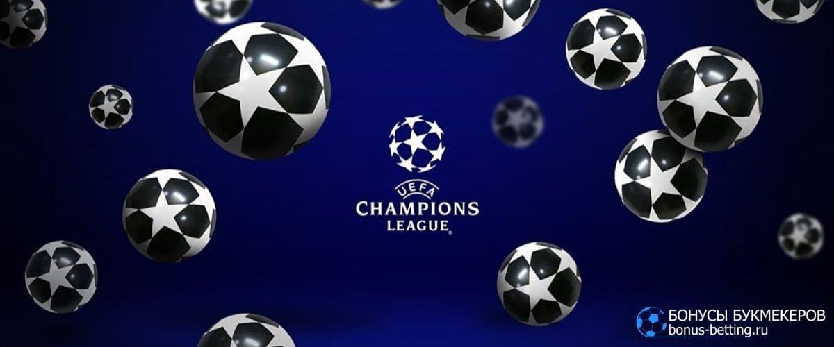 Лига чемпионов 2020 – 2021 в про