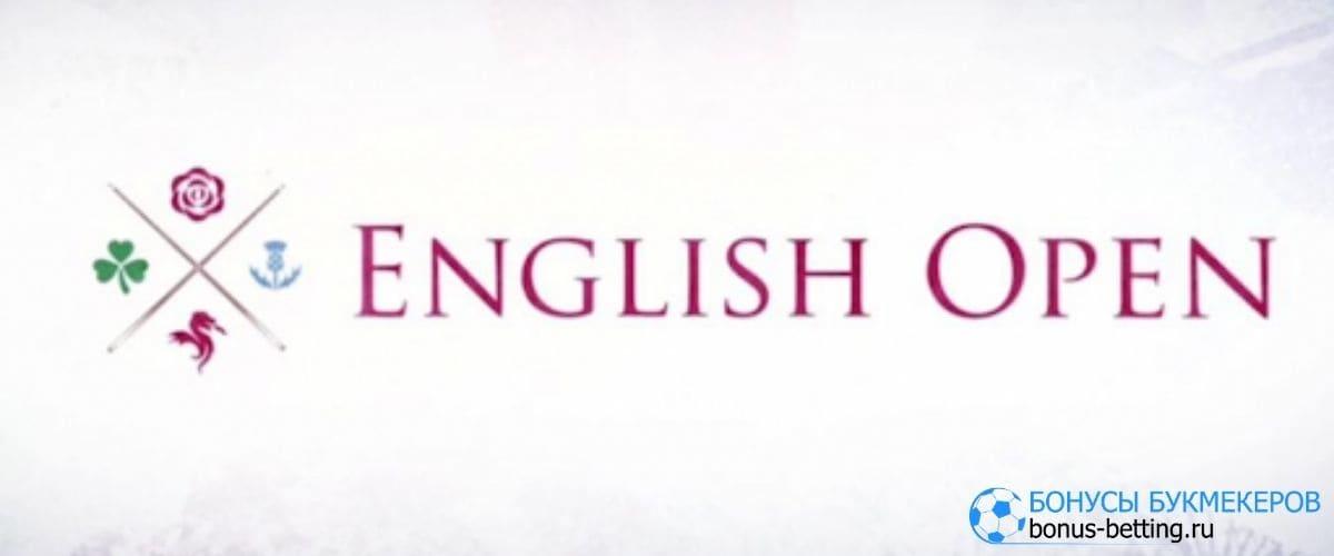 English Open 2020