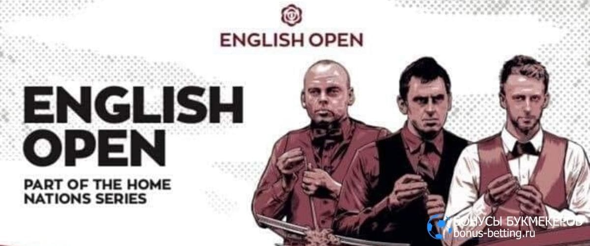 English Open 2020: расписание турнира