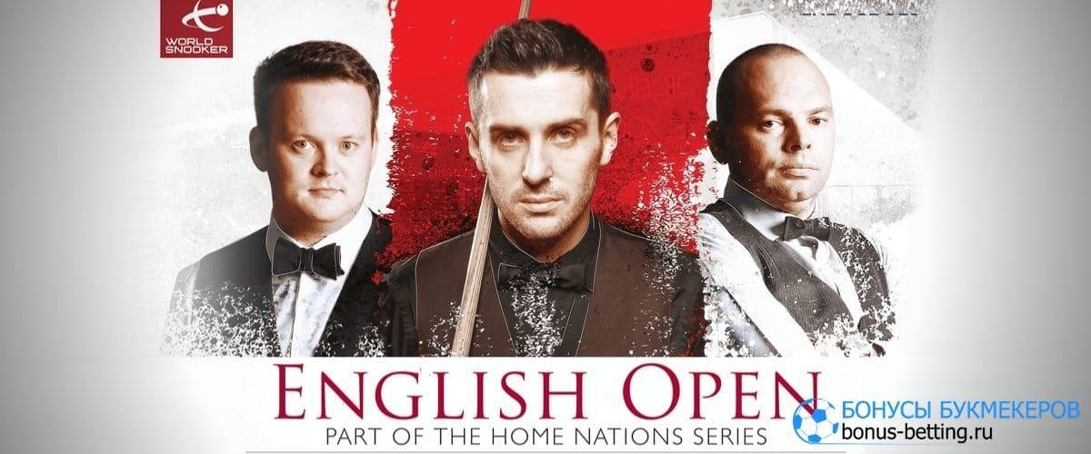 English Open 2020: призовой фонд