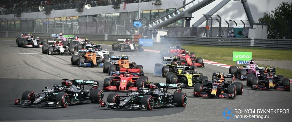 Гран-при Португалии 2020: Портимао Ф1