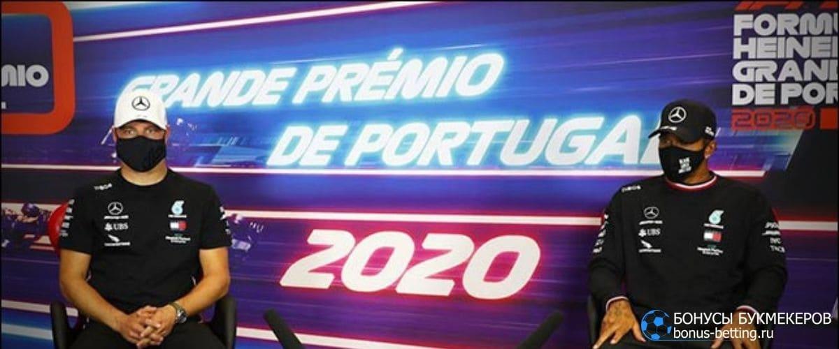 Гран-при Португалии 2020 прогноз 25 октября