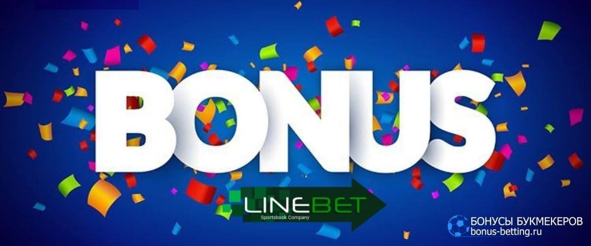 Linebet бонус