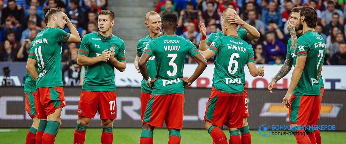 Локомотив - Бавария прогноз на 27 октября