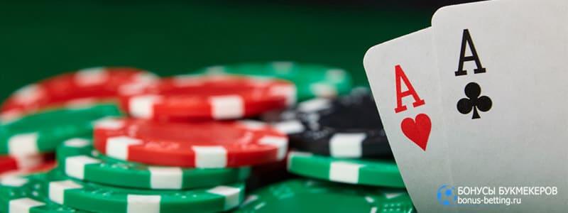 покер бетвиннер
