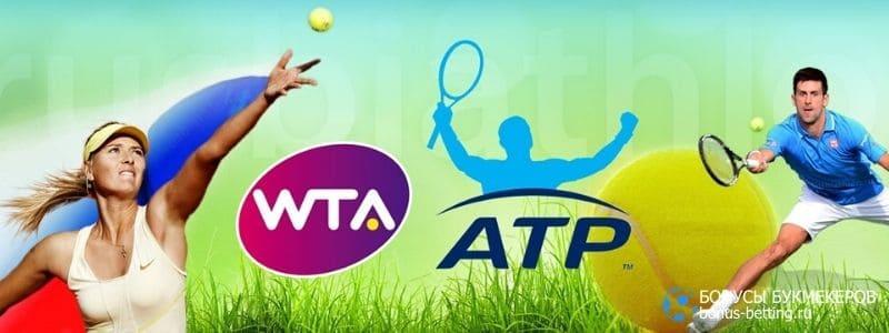 Обновленный рейтинг ATP