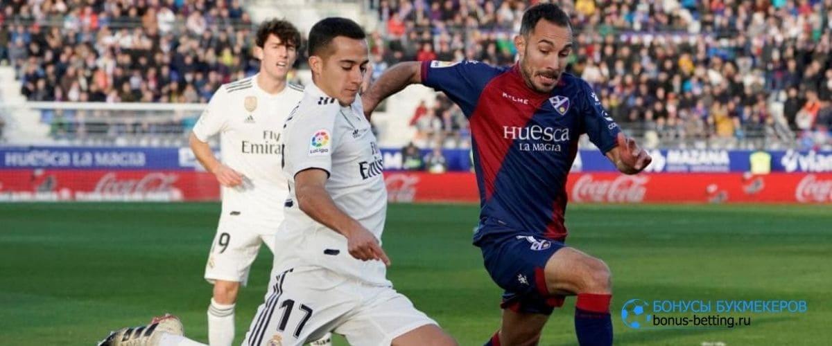 Реал Мадрид - Уэска прогноз на 31 октября