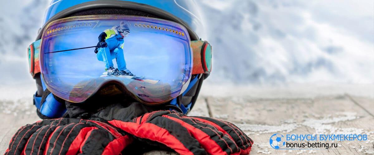шлем для горных лыж